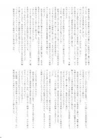 Trap [Takenoko Gohan VF (Takenokoya, Taankee)] Ho kan shōnen Special Mission #7