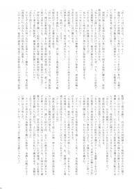 Trap [Takenoko Gohan VF (Takenokoya, Taankee)] Ho kan shōnen Special Mission #9