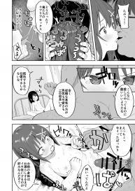 [Nexus Koubou (Arumamai Ayuka+)] Ijime mmusume o saimin-jutsu de-han tte yaru [Digital] #27