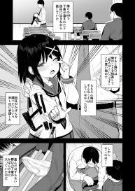 [Nexus Koubou (Arumamai Ayuka+)] Ijime mmusume o saimin-jutsu de-han tte yaru [Digital] #4
