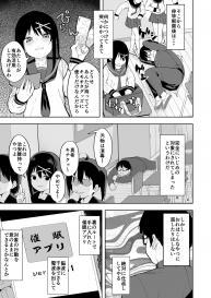 [Nexus Koubou (Arumamai Ayuka+)] Ijime mmusume o saimin-jutsu de-han tte yaru [Digital] #6