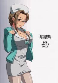 Sword Art Online nhentai Gyakushuu no Shinon [English] #24
