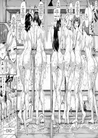 [Shimapan (Tachibana Omina)] P5 Harem (Persona 5) [English] #41