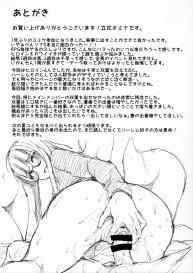 [Shimapan (Tachibana Omina)] P5 Harem (Persona 5) [English] #43