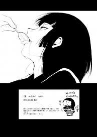 [Yadokugaeru (Locon)] Kaname 01-03 Soushuuhen [Digital] #25