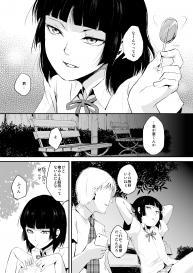 [Yadokugaeru (Locon)] Kaname 01-03 Soushuuhen [Digital] #28