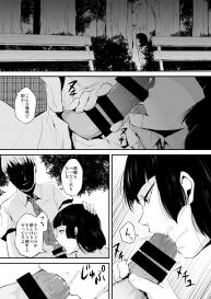 [Yadokugaeru (Locon)] Kaname 01-03 Soushuuhen [Digital] #30