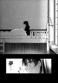 [Kurosawa pict (Kurosawa Yuri)] Korette Lucky Sukeberarette Level nano!? (Enen no Shouboutai) #21