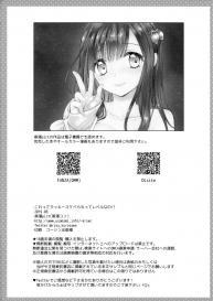 [Kurosawa pict (Kurosawa Yuri)] Korette Lucky Sukeberarette Level nano!? (Enen no Shouboutai) #25