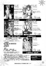 [Fusuma go Ten (Chirigami Goya)] E-OPP@i ΔΔΔ (Macross Delta) #25