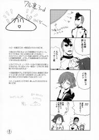 [Fusuma go Ten (Chirigami Goya)] E-OPP@i ΔΔΔ (Macross Delta) #6
