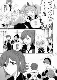 [Fusuma go Ten (Chirigami Goya)] E-OPP@i ΔΔΔ (Macross Delta) #7
