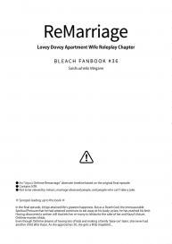 [Saishuuheiki Megane (Uniuni Usagi)] ReMarriage (Bleach) [English] #4