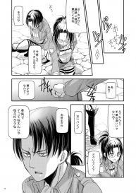 [RICCA] Levi Hanji to Sex Shinai to Derenai Heya (Shingeki no Kyojin) [Digital] #11
