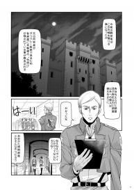 [RICCA] Levi Hanji to Sex Shinai to Derenai Heya (Shingeki no Kyojin) [Digital] #2