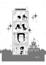 [RICCA] Levi Hanji to Sex Shinai to Derenai Heya (Shingeki no Kyojin) [Digital] #20