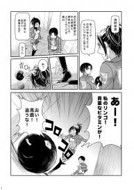 [RICCA] Levi Hanji to Sex Shinai to Derenai Heya (Shingeki no Kyojin) [Digital] #3
