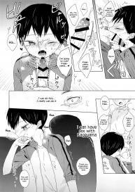 (Shota Scratch SP3) [OS tokku (Shikimura)] Daisuki Kageyama-kun (Haikyuu!!) [English] #31