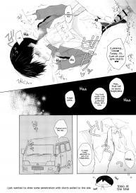 (Shota Scratch SP3) [OS tokku (Shikimura)] Daisuki Kageyama-kun (Haikyuu!!) [English] #38