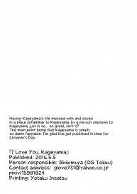 (Shota Scratch SP3) [OS tokku (Shikimura)] Daisuki Kageyama-kun (Haikyuu!!) [English] #41