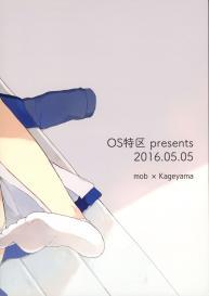 (Shota Scratch SP3) [OS tokku (Shikimura)] Daisuki Kageyama-kun (Haikyuu!!) [English] #44