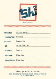 (Shota Scratch SP3) [OS tokku (Shikimura)] Daisuki Kageyama-kun (Haikyuu!!) [English] #45