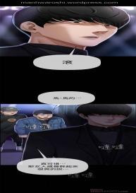 坏老师   PHYSICAL CLASSROOM 2 [Chinese] #7