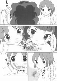 (C96) [Milk Plus (Funan)] Onsen Idol Waka Okami (Waka Okami wa Shougakusei!) #16