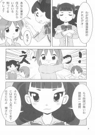 (C96) [Milk Plus (Funan)] Onsen Idol Waka Okami (Waka Okami wa Shougakusei!) #4