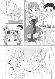 (C96) [Milk Plus (Funan)] Onsen Idol Waka Okami (Waka Okami wa Shougakusei!) #5