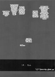 (C82) [Basutei Shower (Katsurai Yoshiaki)] HIGH SCHOOL DxIf END (Highschool DxD) [English] #31