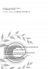 Uchi no Chaldea ni wa Olga Marie Shochou ga Iru. (Fate/Grand Order) [English] #3