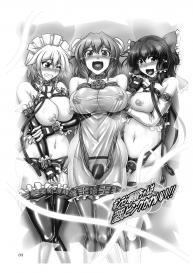Hikari no Tomoshibi (Kousoku) Bondage Kasen-chan wa Inran Pink Kawaii!! (Touhou Project) [English] #2