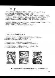 Hikari no Tomoshibi (Kousoku) Bondage Kasen-chan wa Inran Pink Kawaii!! (Touhou Project) [English] #3