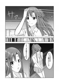 [Atelier Fujimiya (Fujimiya Siryu)] Asuna no Ayamachi (Sword Art Online) #3