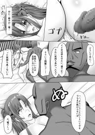 [Atelier Fujimiya (Fujimiya Siryu)] Asuna no Ayamachi (Sword Art Online) #33