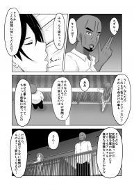 [Atelier Fujimiya (Fujimiya Siryu)] Asuna no Ayamachi (Sword Art Online) #4