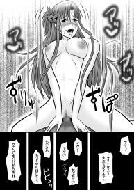 [Atelier Fujimiya (Fujimiya Siryu)] Asuna no Ayamachi (Sword Art Online) #60