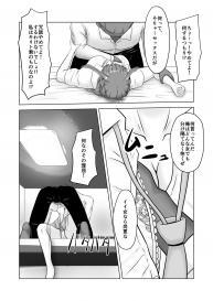 [Atelier Fujimiya (Fujimiya Siryu)] Asuna no Ayamachi (Sword Art Online) #9