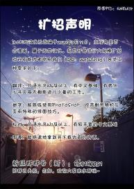 (C85) [Punyanica (Watanabe Ignica)] Homu no Ongaeshi (Puella Magi Madoka Magica) [Chinese] [Dokiki漢化組] #26