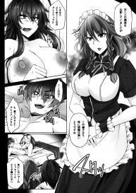 [PONDEMIX (Yukiguni Omaru)] D×D-MIX (Highschool DxD) #5