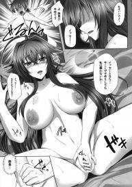 [PONDEMIX (Yukiguni Omaru)] D×D-MIX (Highschool DxD) #8