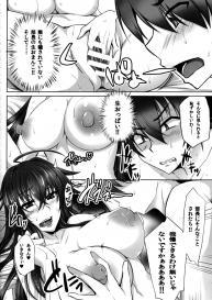 [PONDEMIX (Yukiguni Omaru)] D×D-MIX (Highschool DxD) #9