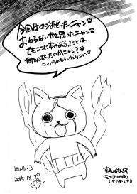 [Sarurururu (Doru Riheko)] Futsuu no JK, Nakadashi Sex ni Dohamari Shite Imasu. [Digital] #16