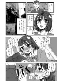 [Sarurururu (Doru Riheko)] Futsuu no JK, Nakadashi Sex ni Dohamari Shite Imasu. [Digital] #3