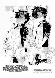 [Catcher in the Rye (Kurokawa Juso)] Koisuru NAKED FIRE [English] #6