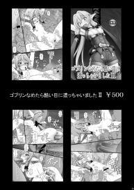 [Asanoya (Kittsu)] Goblin Nametara Hidoi Me ni Acchaimashita III (Goblin Slayer) [English] #21