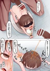 Chiiko-chan's Toilet Challenge! #6