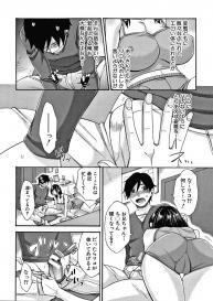 [Tsukishiro Saya] Nikuyoku Zuma wa Sentaku o Machigaeru #137