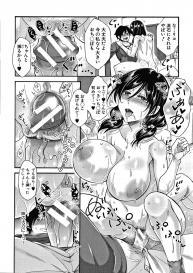 [Tsukishiro Saya] Nikuyoku Zuma wa Sentaku o Machigaeru #143